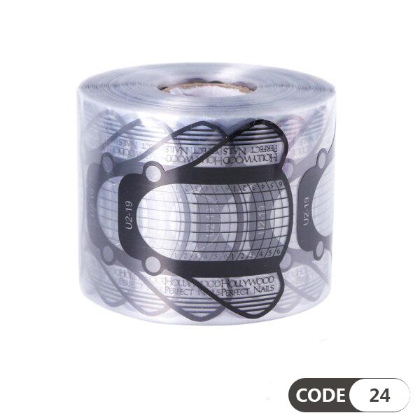 فرمر کاغذی بال مگسی کد 24