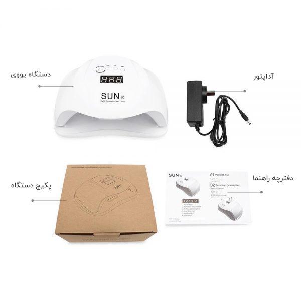 دستگاه یووی ال ای دی 48 وات مدل X سان | SUN