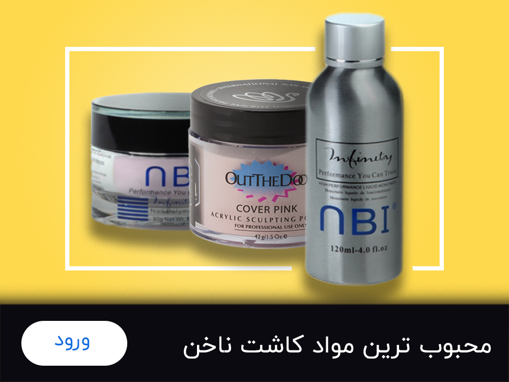 products banner 03 200520