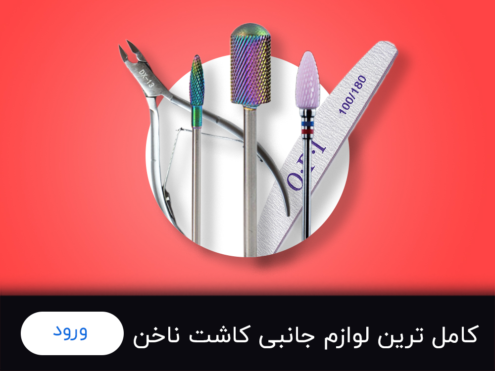 products banner 04 200520